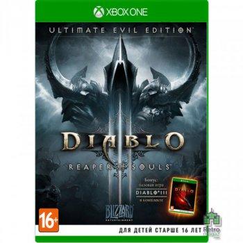 Diablo 3 Reaper of Souls Ultimate Evil Edition Русская Версия Xbox One