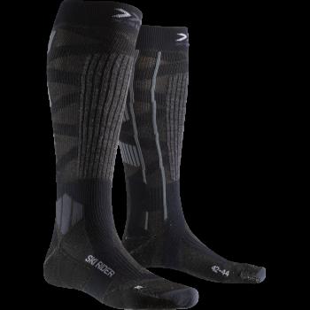 Термошкарпетки X-Socks SKI RIDER SILVER 4.0 колір G163 (XS-SMKRW19U)