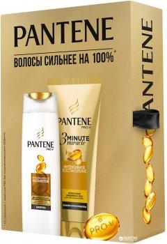 Подарочный набор для женщин Pantene Интенсивное Восстановление Шампунь 250 мл + Бальзам-ополаскиватель 200 мл (8001090953247)