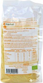 Кускус Markal из красной чечевицы и гороха органический 400 г (3329486000159)
