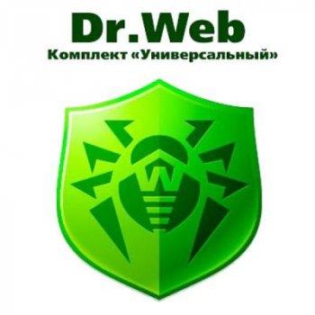 Антивирус Dr. Web Компл. Универсальный 5 ПК 1 год эл. лиц. (LZZ-*C-12M-5-A3)