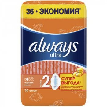 Гигиенические прокладки Always Ultra Normal Plus 36 шт (8001090378330)