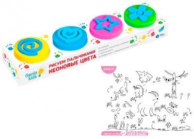 Набор для детского творчества Genio Kids-Art Пальчиковые краски со штампиками неоновые цвета (TA1402)(4814723004759)