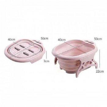Массажер-ванная для ног Footbath Massager 00082 Розовая (3017)