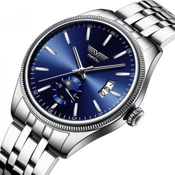 Наручные часы мужские SWIDU SWI-028 Silver + Blue с стальным ремешком нержавеющие