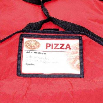 Сумка для піци Stalgast 55x50 см (530-563452)