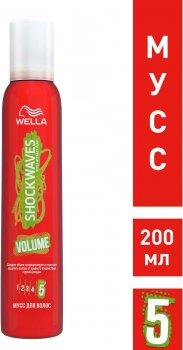 Мусс для волос Wella Shockwaves Объем и защита при укладке 200 мл (3614226128102)