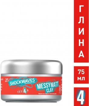 Моделювальна глина для волосся Wella Shockwaves 75 мл (3614226254221)