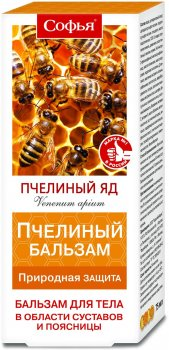 Бальзам для тела КоролевФарм Софья с пчелиным ядом 75 мл (4607011667152)