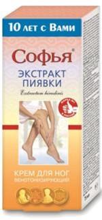 Крем для ног КоролевФарм Софья Экстракт пиявки 75 мл (4607011664533)