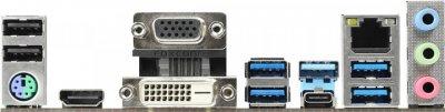 Материнська плата ASRock B365 Pro4 (s1151, Intel B360, PCI-Ex16) (WY361079611)