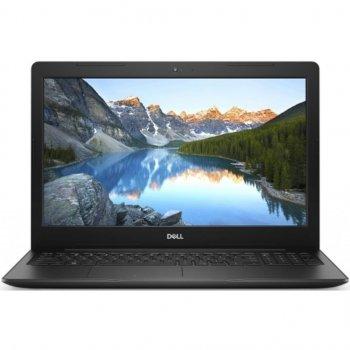 Ноутбук Dell Inspiron 3584 (I3534S1NIL-74B)