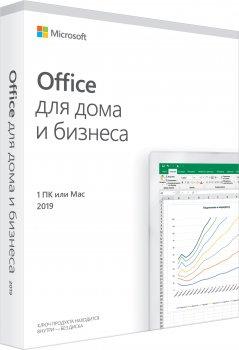 Microsoft Office Для дому та бізнесу 2019 для 1 ПК (з Windows 10) або Mac (FPP — коробкова версія, англійська мова) (T5D-03347)