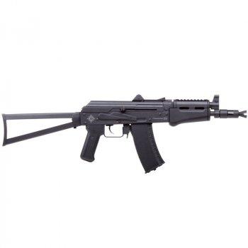 Пневматична гвинтівка Crosman Comrade AK (CCA4B1)