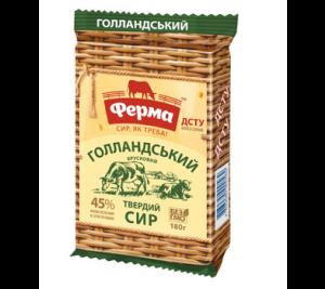 """Сир Ферма """"Голландський"""" 45% 180 г"""