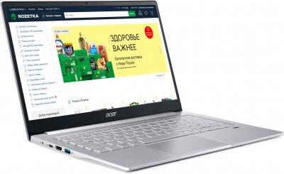 Ноутбук Acer Swift 3 SF314-42-R2BF (NX.HSEEU.007) Pure Silver
