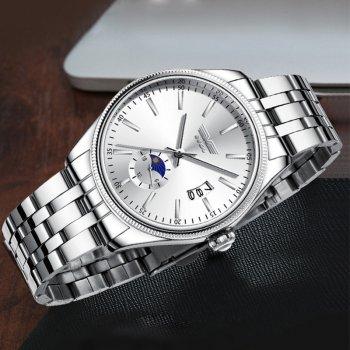 Часы мужские SWIDU SWI-028 Silver + White