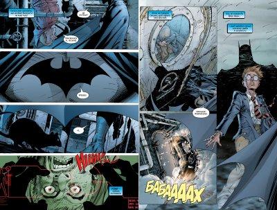 Бетмен. Цить (9789669171962)