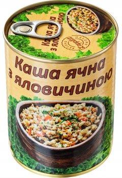Каша ячна з яловичиною L'appetit 340 г (4820177070189)