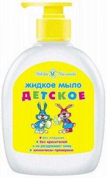 Жидкое мыло с дозатором НК 300 мл детское (8910921050)