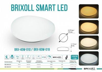 Світлодіодний світильник на пульті керування Brixoll 40W (BRX-40W-010)