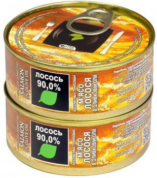 Мясо лосося Zdorovo в оливковом масле 2 х 100 г (4820184610811)