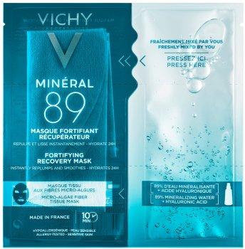 Укрепляющая тканевая маска Vichy Mineral 89 для восстановления кожи лица 29 мл (3337875693875)