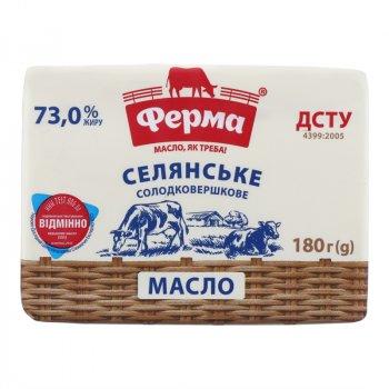 Масло Ферма селянське 73% 180г