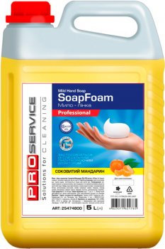Мыло-пенка PRO service с ароматом Сочный мандарин 5 л (4823071621785)