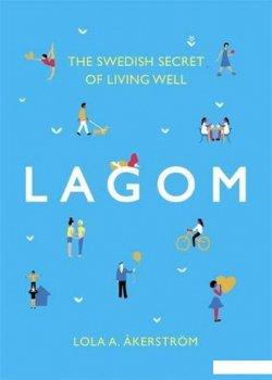 Lagom (1082803)