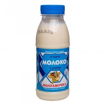 Молоко згущене з цукром 8,5% ТМ Полтавочка 250 г