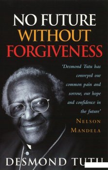 No Future Without Forgiveness (960638)