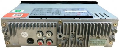 Автомагнитола Digital DCA-014R