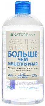 Міцелярна вода NATURE.med Більше, ніж міцелярна 500 мл (4820065532676)
