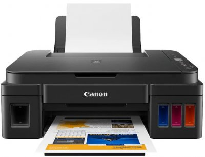 Canon PIXMA G2411 (2313C025AA)