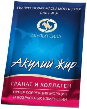 Маска Лучикс Акулий жир, гранат и коллаген Супер коррекция морщин 10 мл (4607010248529)
