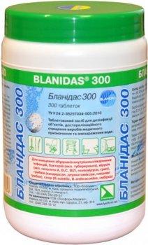 Таблетки для дезінфекції Лізоформ Бланідас 300 шт. (25483520)