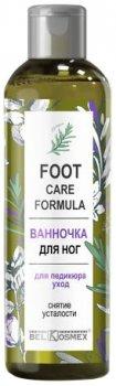 Ванночка для ног Белкосмекс Foot Care Formula для педикюра 200 мл (4810090008871)