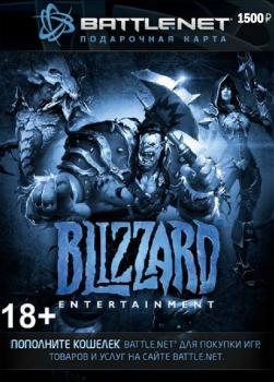 Blizzard Battle.net поповнення гаманця: Карта оплати 1500 руб. (конверт)