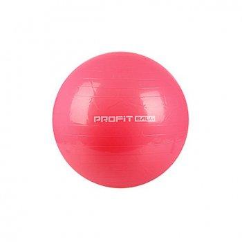 Гімнастичний м'яч Profi Ball 65 см Червоний (м'яч для фітнесу) (MS 0382)
