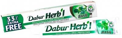 Зубная паста Dabur Herb'l Базилик 75 г + 25 г (6291069701760)