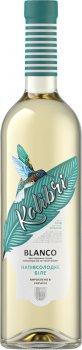 Вино Kolibri Blanco біле напівсолодке 0.75 л 9-13% (4820014851759)