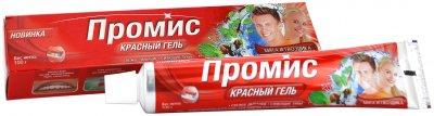 Зубная паста Dabur Promise Красный гель 100 г (8901207802591)
