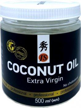 Кокосовое масло JS Extra Virgin Coconut Oil 500 мл (4820179361094)