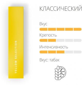 Блок стиків для нагрівання тютюну Heets Yellow Label 10 пачок (7622100815280)