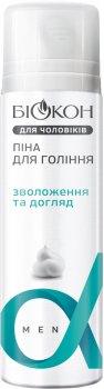 Пена для бритья Биокон 200 мл (4820160036352)