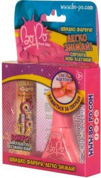 Набор BoPo лак для ногтей и блеск для губ (WT8155210-1) (876764002105)