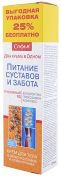 Крем для тела Королев Фарм Софья Пчелиный яд 125 мл (4607011665967)