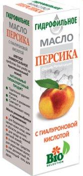 Олія Весна Персика гідрофільна з гіалуроновою кислотою 100 мл (4605108004934)