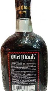 Ром Old Monk витримка 7 років 0.75 л 37.5% (250010757979_90311017)